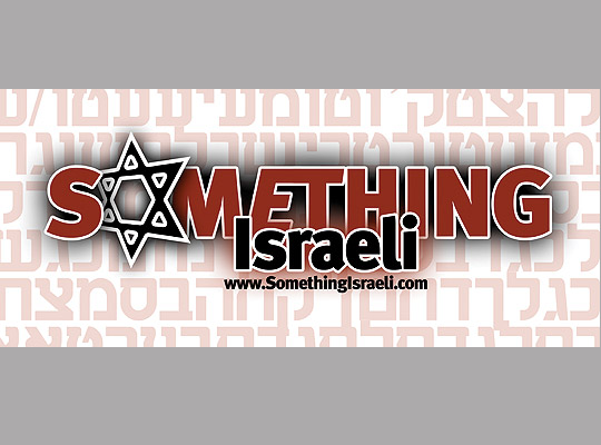 Something Israeli Logo